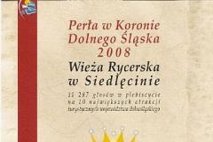 1_perla2008
